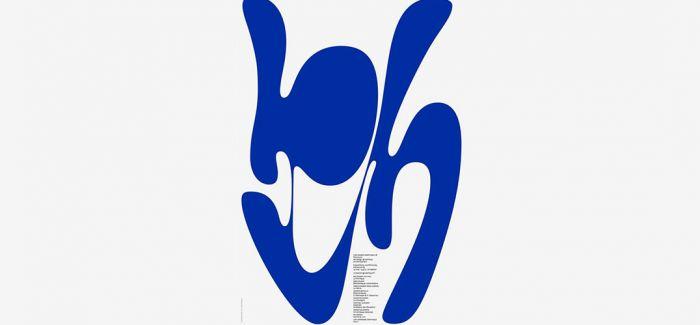 日本富山国际海报三年展 上海设计师获奖