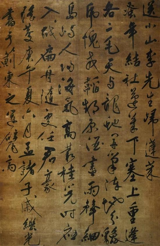 戚继光 行书《送李小山归蓬莱诗》轴 明隆庆四年(1570) 绢本