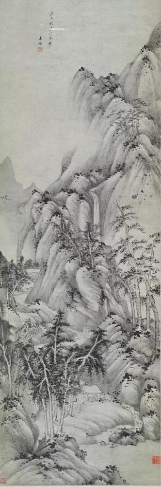 王鉴 《仿北苑山水轴 》清顺治十七年(1660) 纸本