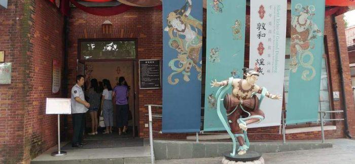 新媒体敦煌乐舞专题展用高科技唤醒古代壁画