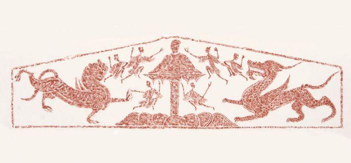 文物之上的中华民族意识