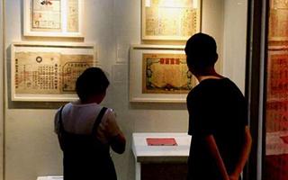 《流金税月》文物展见证中国税文化源远流长