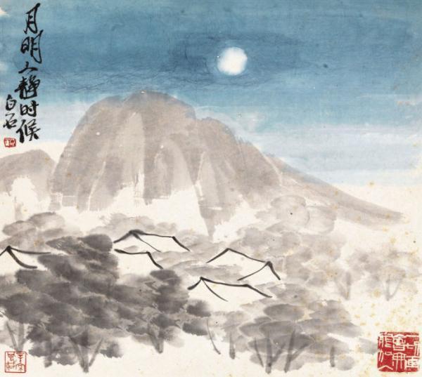 中国画中的气