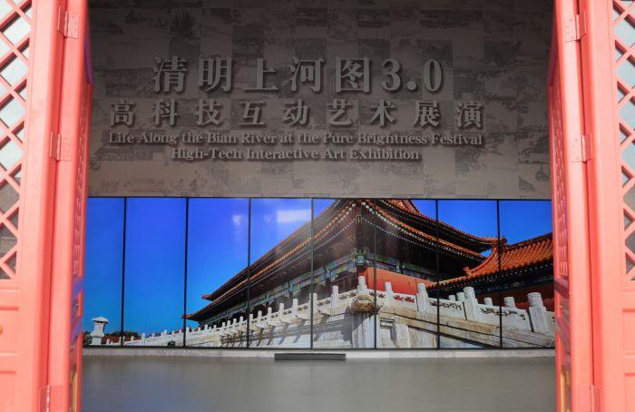 2、世界上仅有的两个104吋8k高清八连屏之一,播放:让《清明上河图》活起来,从故宫出发,走向世界巡展的主题宣传片。