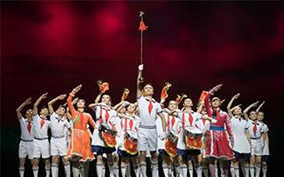 舞剧《草原英雄小姐妹》专家研讨会在京召开