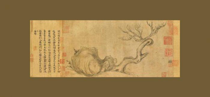 苏轼《木石图》将于11月亮相香港秋拍