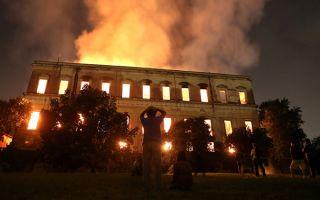 不意外的巴西国博大火