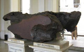 """巴国博馆藏陨石""""本德戈""""从大火中幸免"""