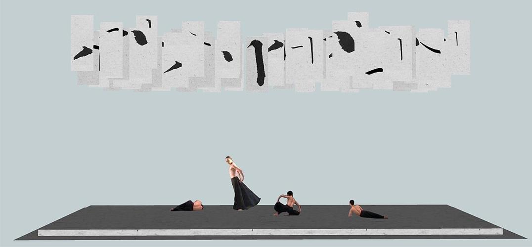 """《十三声》现场教学 体验""""手舞足蹈""""的快乐"""