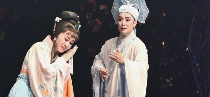 浙戏四剧种八剧目展吴越戏曲传承魅力