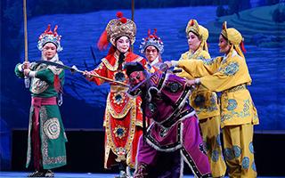 中国豫剧北京展演月研讨会在京举办