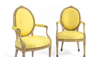 伦敦纽约 迈克尔‧S‧史密斯家具拍卖