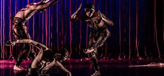 舞剧《妇好》:再现神秘的商朝
