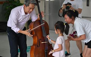交响乐团走进医院 为患儿带来暖心古典乐