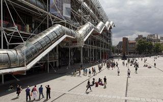 蓬皮杜艺术中心的全球都市艺术双年展将落地成都