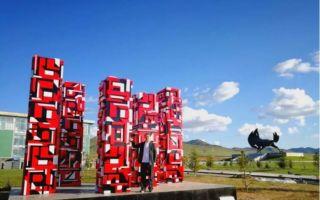 一山以艺术家的激情创作《文明大同》并捐赠与蒙古国