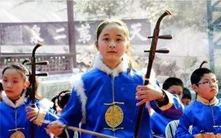 """2018中国音乐""""小金钟""""全国二胡展演"""