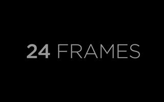 《24帧》:阿巴斯的沉思世界