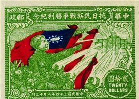 邮票上的历史时刻