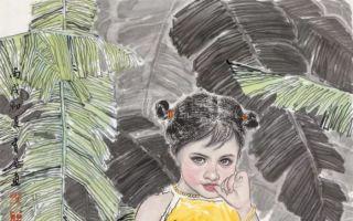 中国画院的艺术传承