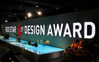 2018年北京国际设计周:致敬中国设计40年