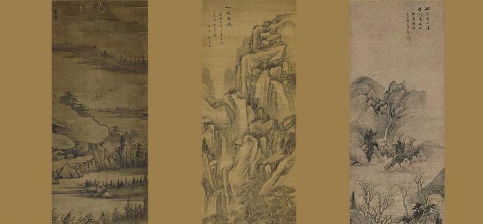 苏富比古代文人画集锦