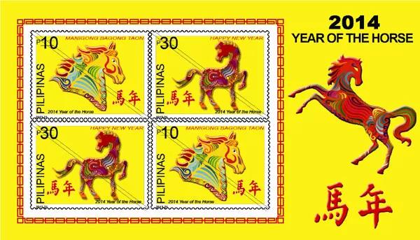 各国凑马年热闹:盘点各国2014年发行的马年邮票(图)