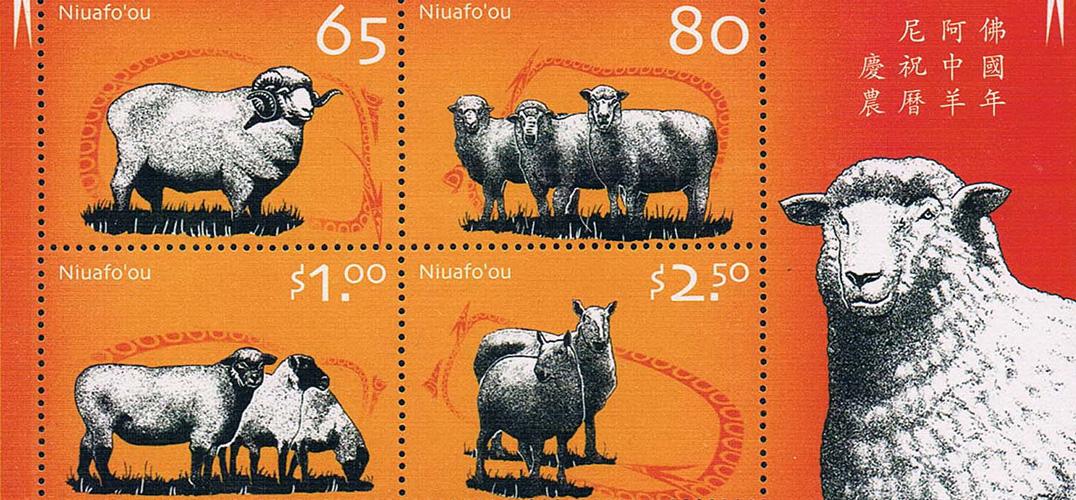 看看海外发行的羊年生肖邮票:各有各的萌点