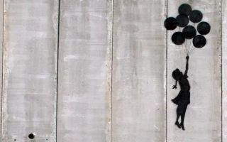 """街头""""班克斯"""" 世界各地都有他的讽刺涂鸦"""