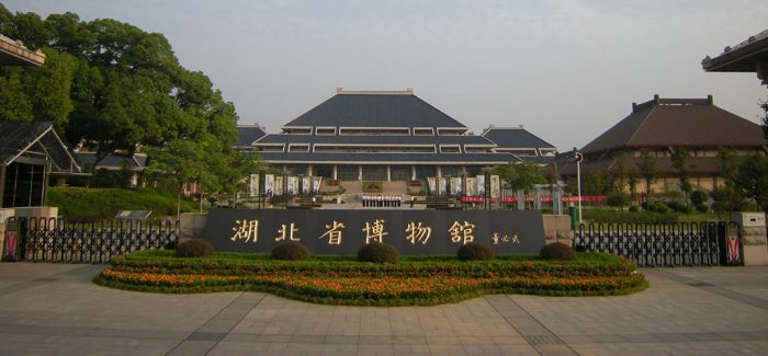湖北省博物馆:一座以音乐考古为特色的综合型博物馆