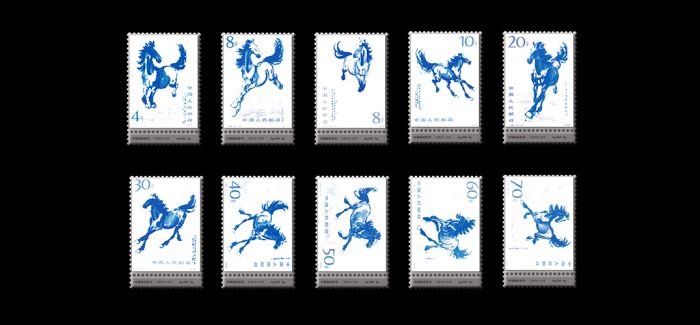盘点各国2014年发行的马年邮票