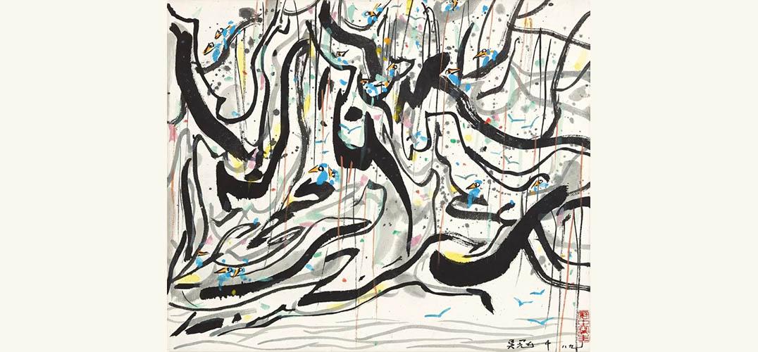 苏富比书画拍卖 吴冠中的艺术里程