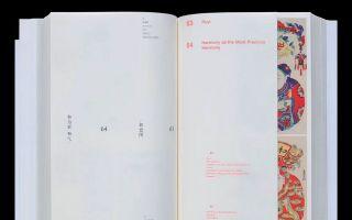 首位华人设计师斩获2018NYTDC全场大奖