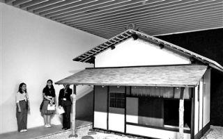 """""""建筑的日本"""" 筑传承之思"""