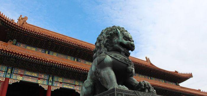 故宫首展中国瓷板画