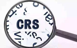 CRS落地对于艺术品投资的影响