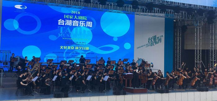 北京台湖演艺小镇在乐曲声中亮相