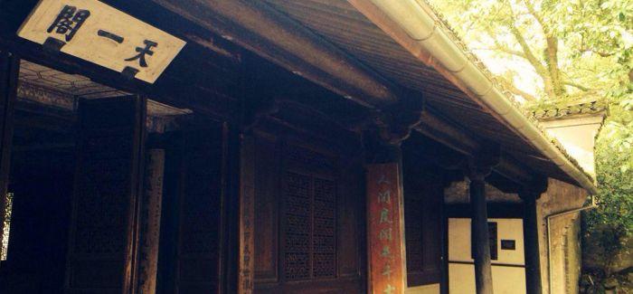 亚洲古老藏书阁迎来新使命