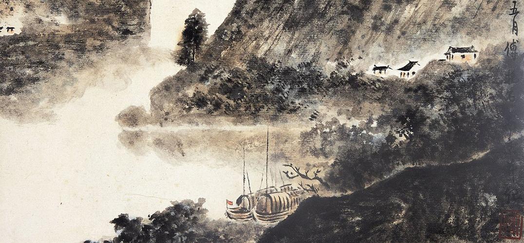 苏富比中国书画秋拍 傅抱石笔底山河