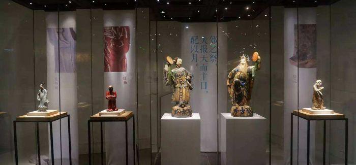 """""""石湾是个美陶湾""""特展在上海市历史博物馆开幕"""