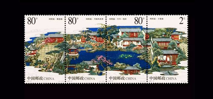 巴黎展出世界邮票 看中国文化魅力