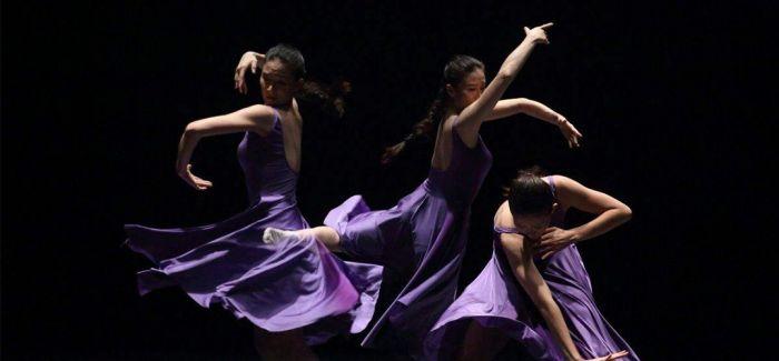 2018国家大剧院舞蹈节正式开幕