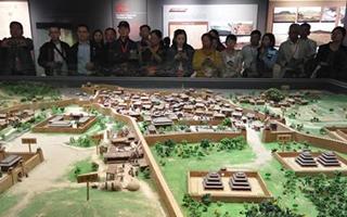 中山国文化发展定位研讨会于河北召开