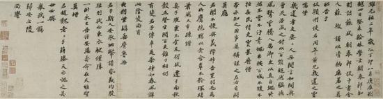 苏轼《祭黄几道文卷》 上海博物馆藏