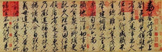 赵佶行书《蔡行勅》卷(局部) 辽宁省博物馆藏