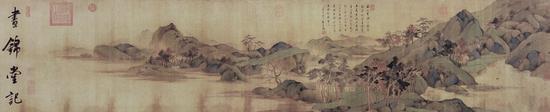 董其昌《昼锦堂图并书记》卷(局部) 吉林省博物院藏