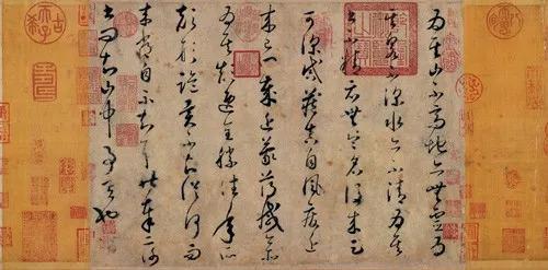 怀素《论书帖》卷 辽宁省博物馆藏