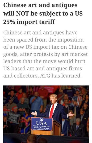 艺术界的愤怒