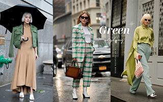 """想要生活过得去 街头穿搭一抹""""绿"""""""