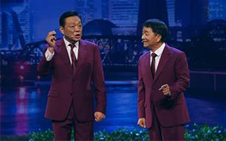 独脚戏《石库门的笑声》:发掘属于上海人的笑料